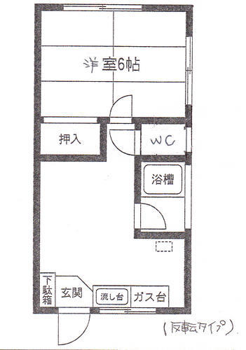 大谷ハイツ1階ー1号室