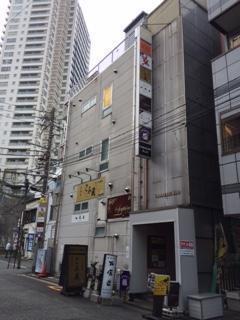 山崎ビル2階